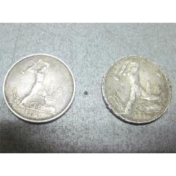 В Сумской области таможенники изъяли контрабандные советские монеты