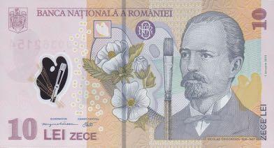 В Румынии появилась полимерная банкнота номиналом 10 леев из новой серии
