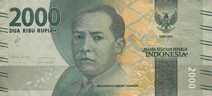 В Индонезии обновлена банкнота номиналом 2 000 рупий