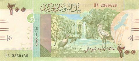 Судан представил новую банкноту номиналом 200 фунтов