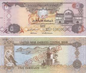 Обновленная банкнота 5 дирхамов выпущена в Объединенных Арабских Эмиратах