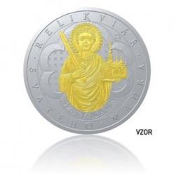 Чешские монеты посвящены ценным реликвиям