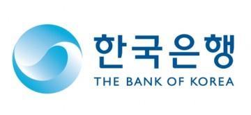 "Корея начнет продажу ""зимних олимпийских"" купюр"