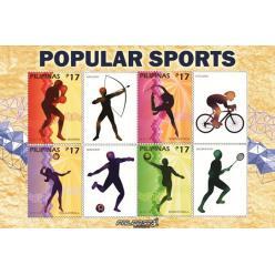 Филиппины выпустили марки в честь Национальных спортивных игр