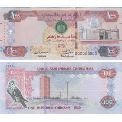 Обновленная банкнота номиналом 100 дирхамов выпущена в ОАЭ