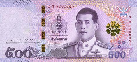 Банкноты номиналом 500 и 1 000 батов новой серии появились в наличном обращении Таиланда