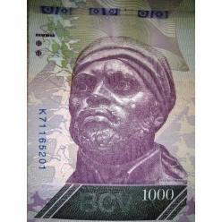 После реформы в денежном обращении Венесуэлы останется старая банкнота номиналом 1 000 боливаров