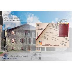Андорра представила марку в честь годовщины Конституции