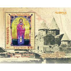 В Армении почтовая серия «Религия» пополнилась блоком с маркой