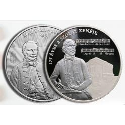 В Венгрии представлены монеты в честь национального гимна