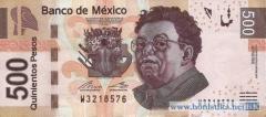 В Мексике обновили две купюры