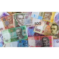 Сегодня украинской валюте, гривне, исполняется 21 год