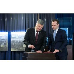 Президент Украины погасил марку «Государственные печати Украины»