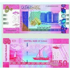В Судане выпустили в обращение обновленную 50-фунтовую купюру