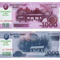 У Північній Кореї випустили пам'ятні банкноти номіналом 1 000 і 2 000 вонов