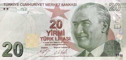 В Турции в обращении зафиксирована обновленная банкнота номиналом 20 лир