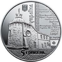 НБУ запустит в оборот две памятные монеты в честь церковных исторических деятелей
