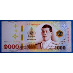 В Тайланде выпущены первые банкноты с портретом нового короля