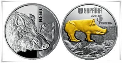 Сегодня Нацбанк представил новую монету из серии «Фауна в памятках культуры Украины»
