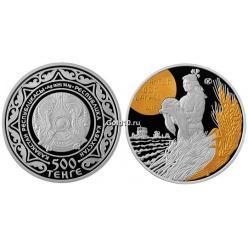 Памятную монету из серии «Достояние Республики» выпустили в Казахстане