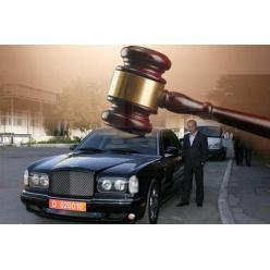 На электронный аукцион выставлены автомашины Тохтара Тулешова