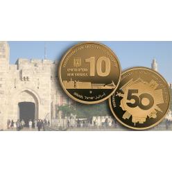 Ізраїль випустить монети на честь 50-річчя возз'єднання Єрусалиму