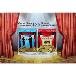 В Индии выпущены марки в честь 125-летнего юбилея музыкального театра