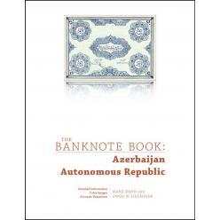 Доступен для скачивания новый раздел The Banknote Book, посвященный денежным знакам Республики Азербайджан