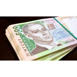 Количество банкнот и монет, находящихся в обращении в Украине