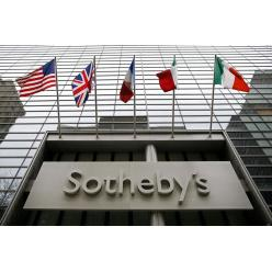 Sotheby's проведет благотворительный аукцион