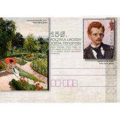 В Польше будет выпущена почтовая карточка в честь Юзефа Мехоффера