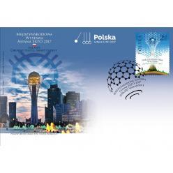 Польша посвятит почтовую марку выставке «Астана EXPO 2017»