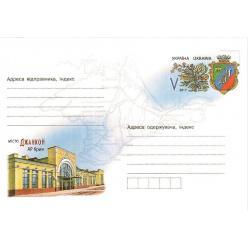 Укрпочта выпустит новый конверт с оригинальной маркой «Город Джанкой, АР Крым»
