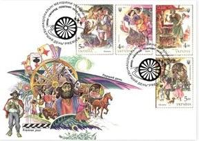 Новые марки вводит в обращение Укрпочта