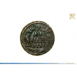 В Беларусь пытались незаконно ввезти старинные банкноты и монеты
