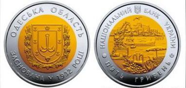Уже завтра Нацбанк Украины выпустит в обращение 2 памятные монеты