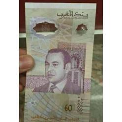 В Марокко появилась сувенирная банкнота в честь 60-летия государственного банка