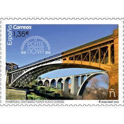 В Испании выпущена в обращение марка с изображением Нового моста в Оренсе