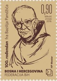 Босния и Герцеговина выпустила марку в честь 100-летнего монаха