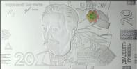 В Украине выпустили серебряную сувенирную банкноту номиналом 20 гривен