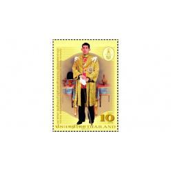 В Таиланде выпустили почтовую марку в честь 65-летия короля