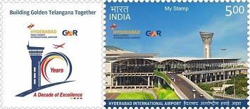 В Индии выпущена персонализированная марка в честь аэропорта