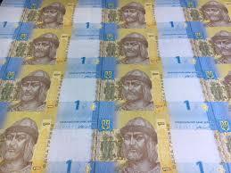 Появилась новая информация Нацбанка Украины по приему on-line заказов на неразрезанные листы банкнот