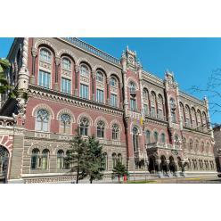 Нацбанк Украины сообщил о выпуске памятной медали, посвященной 100-летию Чортковской офензиви