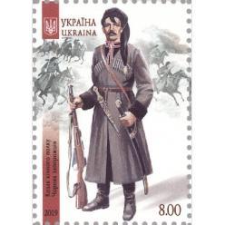 Укрпочта выпустила новые марки к 100-летию событий Украинской революции 1917-1921 гг