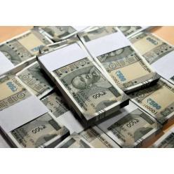 В скором времени в Индии будут выпущены в обращение банкноты 20 и 100 рупий новой серии