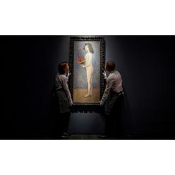 В Париже открылась экспозиция раннего творчества Пикассо