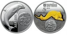 В Украине выпущена очередная памятная монета