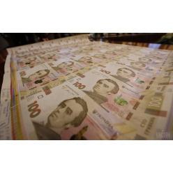 Нацбанк Украины планирует выпуск памятной купюры