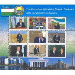 Почта Узбекистана выпустила сет марок в память о первом президенте